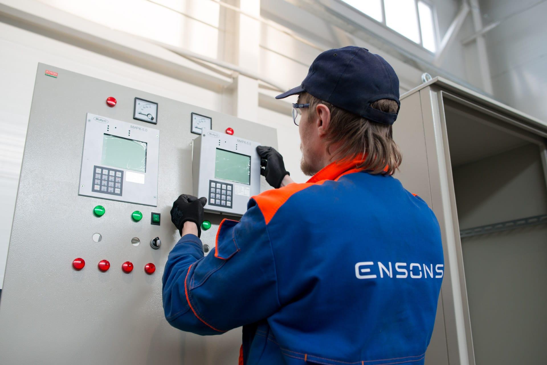 Ensons - Установка микроконтроллера компенсации емкостного тока