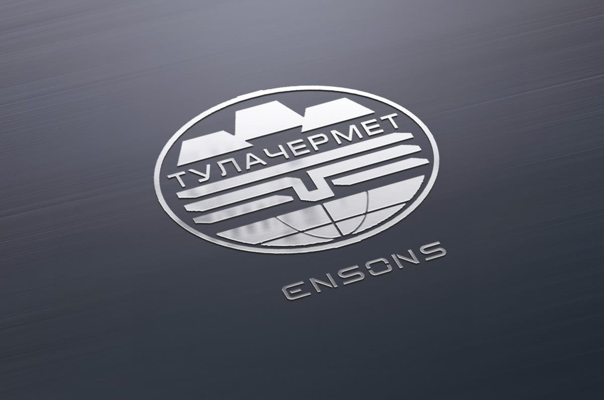 Ensons - Проведение промышленного тура по производственному комплексу ЭНСОНС для Тулачермет-Сталь