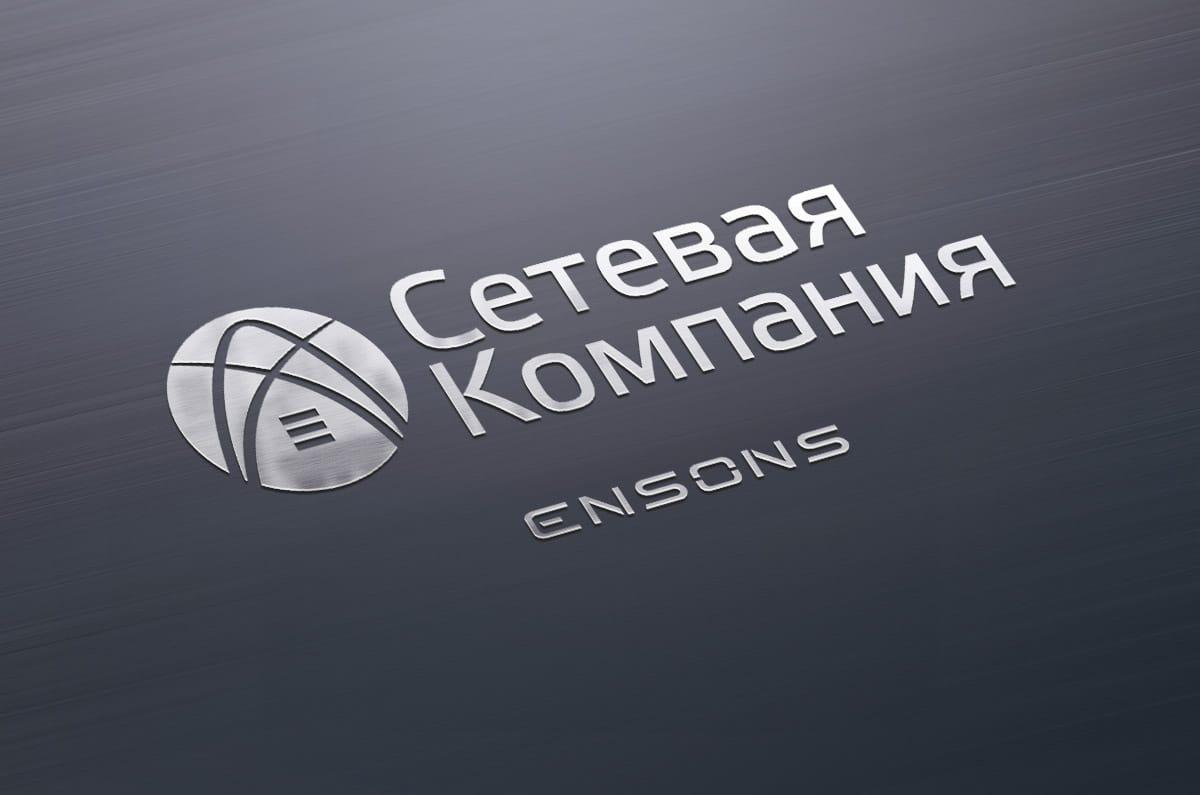 Ensons - Участие ЭНСОНС в презентационном дне ОАО «Сетевая компания»