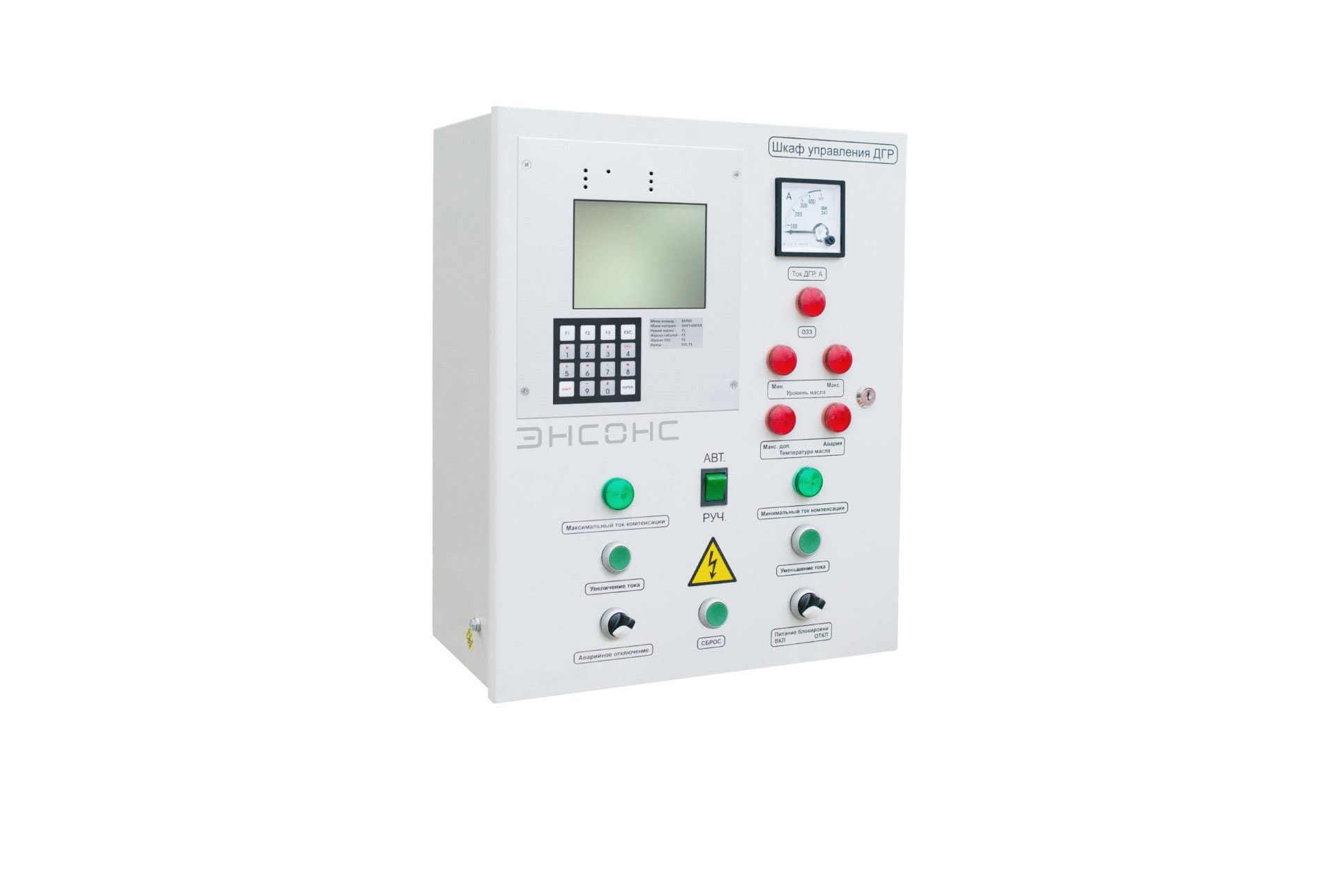 Ensons - Навесное исполнение шкафа с 1 регулятором на панели