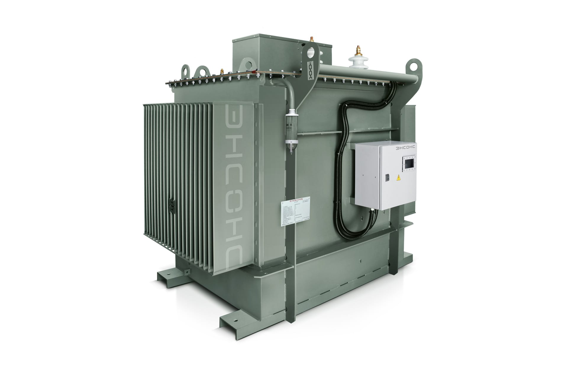 Ensons - Общий вид дугогасящего реактора РЗДПОМ 2000 кВА