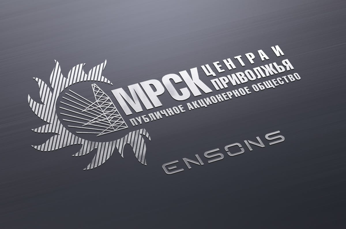 Ensons - Комплексная система компенсации емкостных токов для МРСК Центра и Приволжья