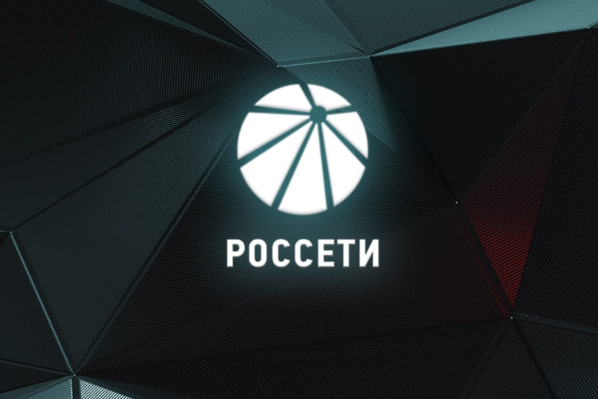 Ensons - Аттестация ЭНСОНС по стандарту ПАО «Россети»