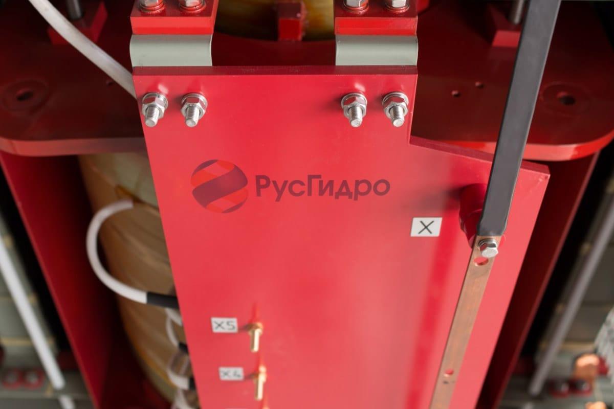 Ensons - Ступенчатый реактор поставлен на объект ПАО «РусГидро»